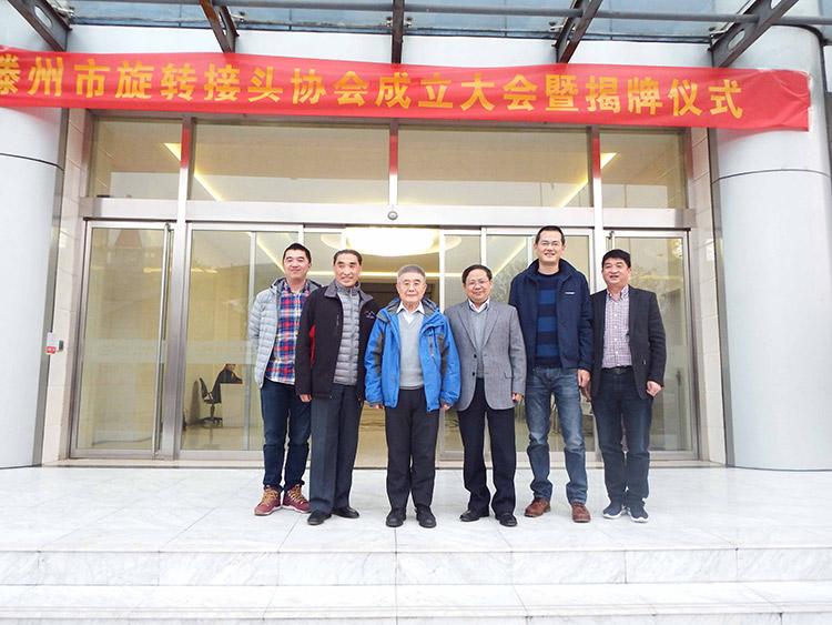 中国工程院院士来公司指导工作三