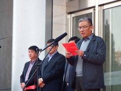 滕州市亚虎pt客户端登录亚虎国际老虎机APP协会成立大会暨揭牌仪式